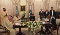 सऊदी अरब ने पाक के साथ किए 8 बड़े समझोते, प्रिंस सलमान 19 को पहुंचेगे भारत