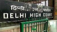 दिल्ली हाईकोर्ट में निकली ग्रेजुएट के लिए नौकरी, जल्द कर सकते हैं अप्लाई