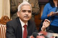 नीतिगत दर में कटौती का लाभ ग्राहकों को देने को लेकर RBI की बैंक प्रमुखों के साथ बैठक