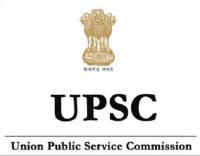 UPSC Prelims 2019: IAS, IPS, IFS के लिए कल आवेदन होंगे शुरू