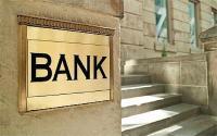 सरकारी बैंक में निकली भर्तियां,  सैलरी 50 हजार से ज्यादा