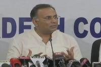 BJP आतंकवादियों के खिलाफ कार्रवाई का राजनीति फायदा लेने के प्रयास में : कांग्रेस