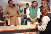 लोकसभा चुनाव से पहले कांग्रेस को मिली मजबूती, पूर्व IPS अफसर ने थामा ''हाथ''