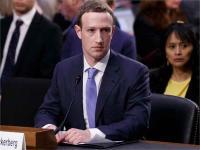 फेसबुक डिजिटल गैंगस्टर जैसा, डाटा प्राइवेसी का कर रहा उल्लंघनः ब्रिटेन