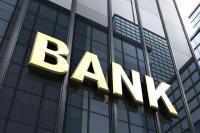 सरकार ला सकती है सरकारी बैंकों के शेयरों का एक्सचेंज ट्रेडेड फंड