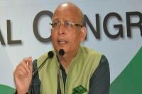 कांग्रेस नेता ने साधा पीएम मोदी पर निशाना, पुलवामा घटना को बताया सुरक्षा में चूक