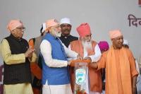 गुरु रविदास जी की भावनाओं के अनुरूप काम कर रही हमारी सरकार: मोदी