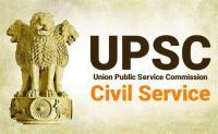 UPSC परीक्षा: सिविल सर्विसेज के लिए नोटिफिकेशन जारी, ऐसे होगा रजिस्ट्रेशन