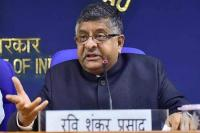 मोदी सरकार बोली, आतंकवाद और क्रिकेट साथ-साथ नहीं, कितने दिन चलेगा पप्पियां-झप्पियां