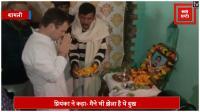 राहुल-प्रियंका ने शहीद के परिजनों से की मुलाकात, प्रियंका ने कहा- मैने भी झेला है ये दुख