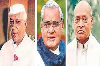 'दोषारोपण' में उलझ कर रह गई है भारत की राजनीति