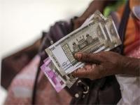 12 सरकारी बैंकों को केन्द्र सरकार देगी 48,239 करोड़ रुपए