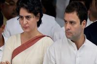 प्रियंका के इस सहयोगी राष्ट्रीय सचिव को राहुल गांधी ने जिम्मेदारी से किया मुक्त