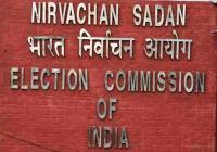 केंद्रीय चुनाव आयोग ने मांगे 40 अफसर, हिमाचल ने दिए 33 नाम