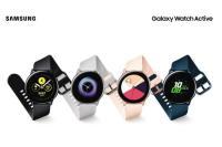 Galaxy Watch Active के साथ Galaxy Fit और Galaxy Fit E एक्टिविटी ट्रैकर्स लांच