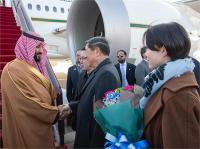 सऊदी प्रिंस एशिया दौरे के अगले पड़ाव पर पहुंचे चीन