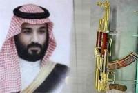 पाकिस्तान ने सऊदी प्रिंस को उपहार में दी सोने की राइफल