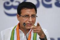 देश रो रहा था और PM करा रहे थे फोटोशूट, कांग्रेस ने पुलवामा पर पूछे 5 सवाल