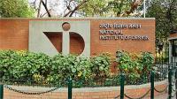 NID में इंजीनियर, डिजाइनर व ग्रेजुएट्स के लिए निकली भर्तियां