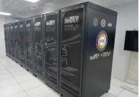 जानें- 32.5 करोड़ के सुपर कंप्यूटर की खासियत, PM मोदी ने किया था उद्घाटन