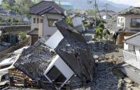 जापान में भूकंप के झटके, 4 घायल, सैंकड़ों लोग फंसे