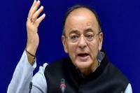 RBI के समक्ष मुद्दे उठाने को जेटली मे बताया जायज, कहा- देश संस्थानों से अधिक महत्वपूर्ण
