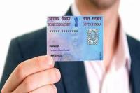 आयकर विभाग ने जारी की एजवाइजरी, 1 मार्च से पहले रिफंड के लिए बैंक खाते को पैन से जोड़ें