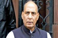 NIA के प्रयासों से आतंकवादी गतिविधियों के लिए धन मुहैया कराने में आई कमी: राजनाथ
