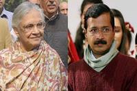 AAP के साथ गठबंधन के पक्ष में कांग्रेस का एक धड़ा, विरोध में दिल्ली इकाई