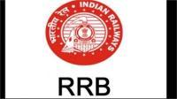 RRB: हर रीजन से इतने कैंडिडेट्स अगले राउंड के लिए करेंगे क्वालिफाई