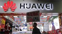 कनाडा ने हुवावेई की CFO के खिलाफ प्रत्यर्पण मामला आगे बढ़ाने की देगा इजाजत