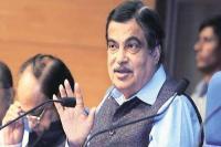 कल बुंदेलखंड में नितिन गडकरी, 515 करोड़ रुपये की परियोजनाओं का करेंगे शिलान्यास