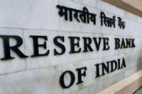 रिजर्व बैंक ने भारतीय स्टेट बैंक समेत चार बैंकों पर लगाया जुर्माना