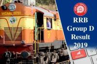 RRB Group D Result 2019: कल जारी होंगे नतीजे, ऐसे कर पाएंगे चेक