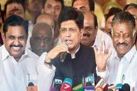 6 मार्च को चेन्नई में होगी भाजपा-एआईएडीएमके की बैठक, पीएम मोदी भी करेंगे शिरकत