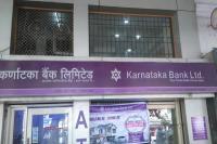 RBI की सख्ती जारी, कर्नाटक बैंक पर 4 करोड़ रुपए का जुर्माना लगाया