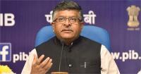 प्रधानमंत्री श्रमयोगी मान-धन पेंशन योजना के लाभार्थियों की संख्या जल्द होगी1 करोड़ : प्रसाद