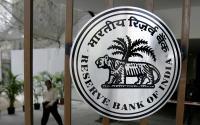 Reserve Bank ने 5 बैंकों पर ठोका 10 करोड़ रुपए का जुर्माना