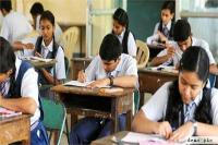 10 मार्च कोहोगी स्कूलों में प्रवेश के लिए चयन परीक्षा