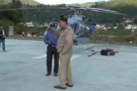 लापरवाहीः पायलट ने बिना अनुमति के महाविद्यालय के खेल मैदान में उतारा चॉपर, बच्चों में मचा हड़कंप