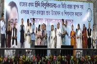 ममता ने हिंदी विश्वविद्यालय समेत विभिन्न परियोजनाओं की रखी आधारशिला