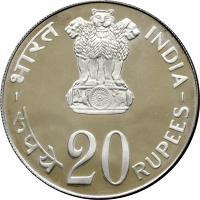 जल्द लॉन्च होगा 20 रुपए का सिक्का, जानिए क्या होगी खासियत