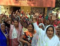 अधिक बिल आने पर भड़के ग्रामीणों ने जमकर किया प्रदर्शन, बिजली विभाग पर लगाया ये आरोप