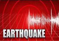 किन्नौर में महसूस किए गए भूकंप के झटके, रिक्टर स्केल पर तीव्रता 2.8