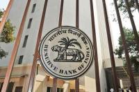 RBI ने स्विफ्ट से जुड़े नियमों का पालन नहीं करने पर 36 बैंकों पर लगाया जुर्माना