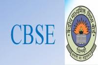 सीबीएसई का स्कूलों को निर्देश मूल्यांकन के लिए अध्यापकों का नाम न देने पर होगी कारवाई