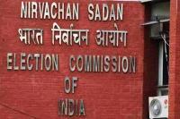 EC ने सैनिकों की तस्वीर का प्रचार में इस्तेमाल पर लगाई रोक, राजनीतिक दलों को दिए निर्देश