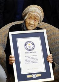 यह है दुनिया की सबसे बुजुर्ग जिंदा महिला, गिनीज बुक ऑफ वर्ल्डने दिया खिताब