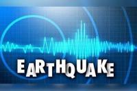 अलास्का के मध्य हिस्से में भूकम्प के झटके