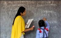 अस्थायी पद पर '' स्पेशल एजुकेशन टीचर'' का कार्यकाल अब दिसंबर तक